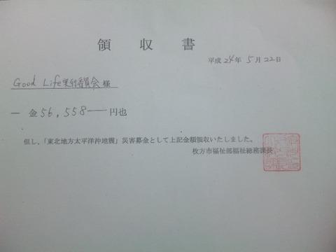 SH3J0143(1)