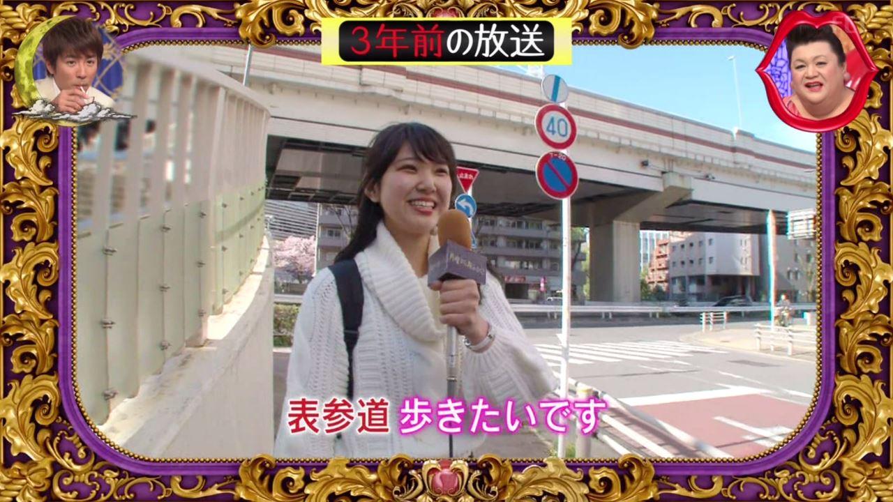【画像】田舎出身の美人JKが上京した結果wwwwwww
