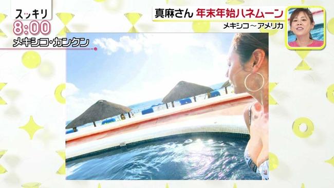 【画像】高橋真麻の水着の写真エロすぎるwwwww