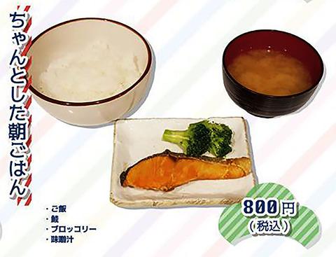 【画像】おそ松さんカフェの朝食がお粗末すぎてプチ炎上wwwwww