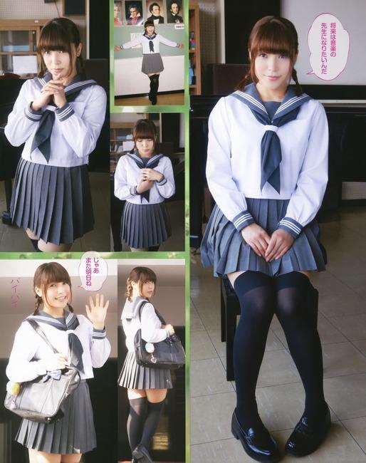 【画像】声優の新田恵海さん、制服&チアのコスプレを披露!!可愛すぎると話題にwwww