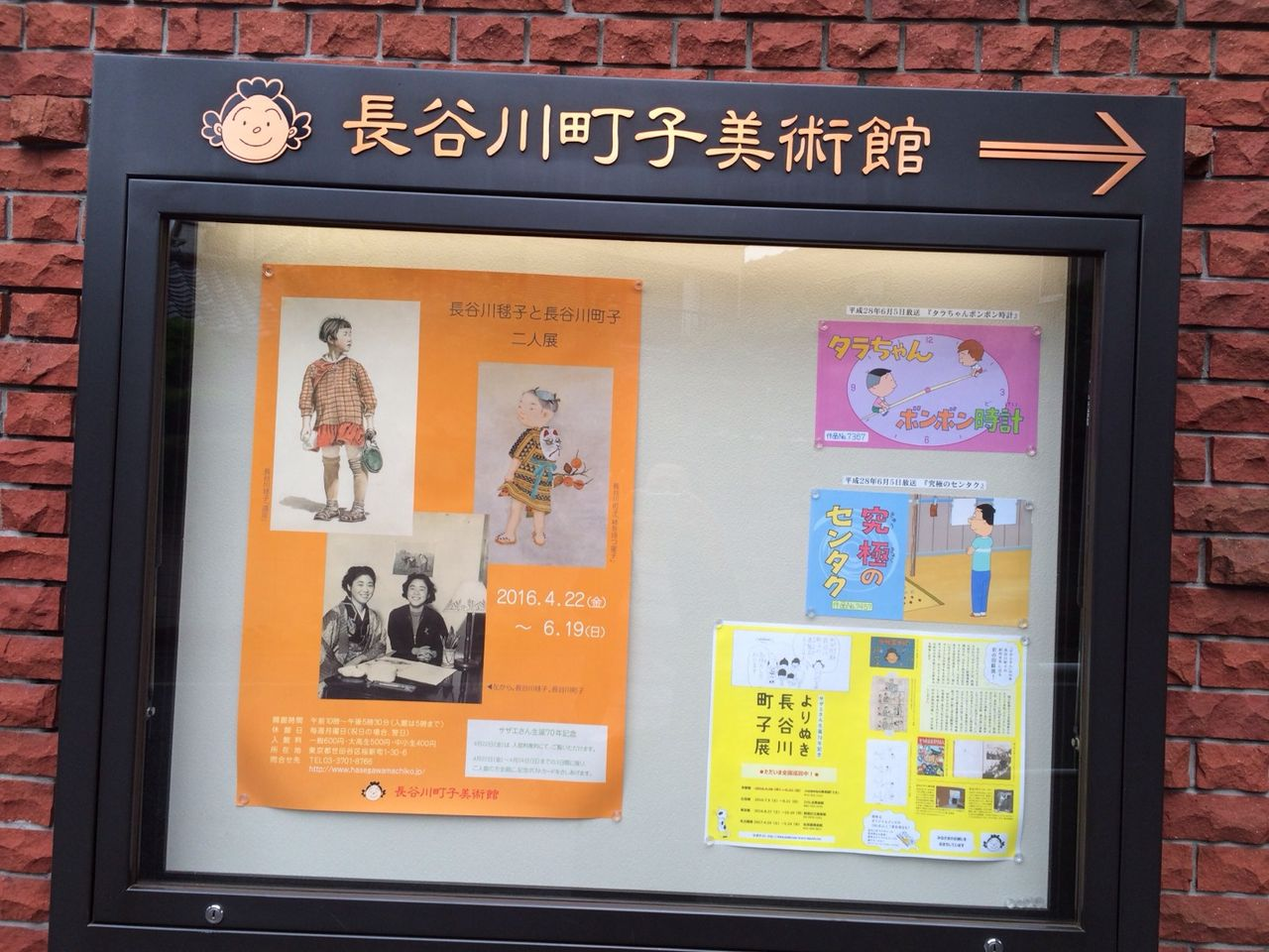 長谷川毬子の画像 p1_8