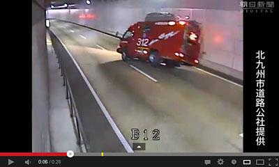 消防車が出動中にぐら~んぐら~ん蛇行して派手に横転しちゃったww