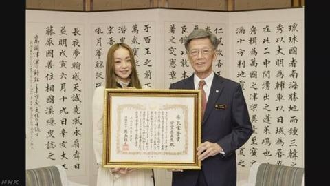 【悲報】安室奈美恵さん20年ぶりにメディアの会見に出たのに、翁長知事の頭の違和感に負ける