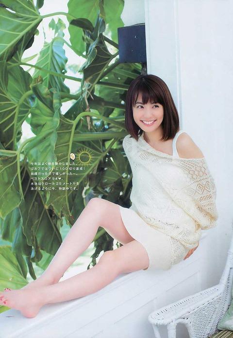 _kobayashi_maya_a12