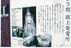 2017-10-14aruko325