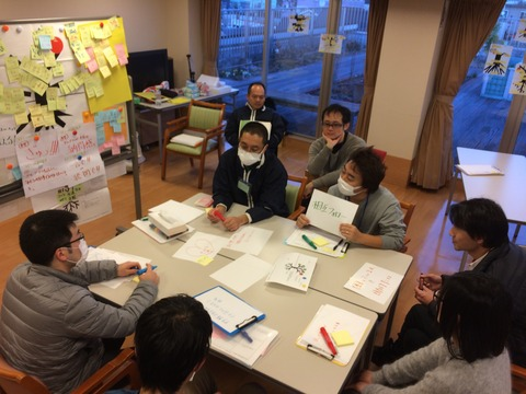 働くモチベーションを考える 〜人材育成プログラムの計画と実践〜