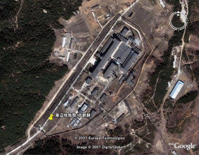 北朝鮮核施設の画像