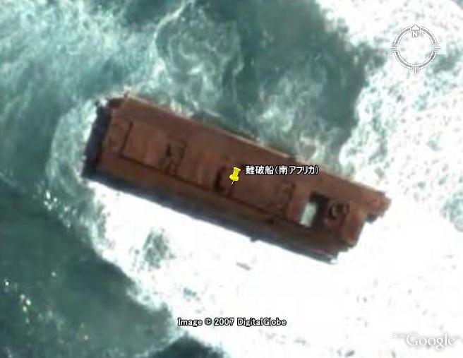 難破船の画像