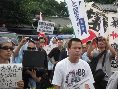 aho 京都朝鮮第一初級学校への威力業務妨害事件で依頼された弁護士を巡り、主権... 在特会がブ