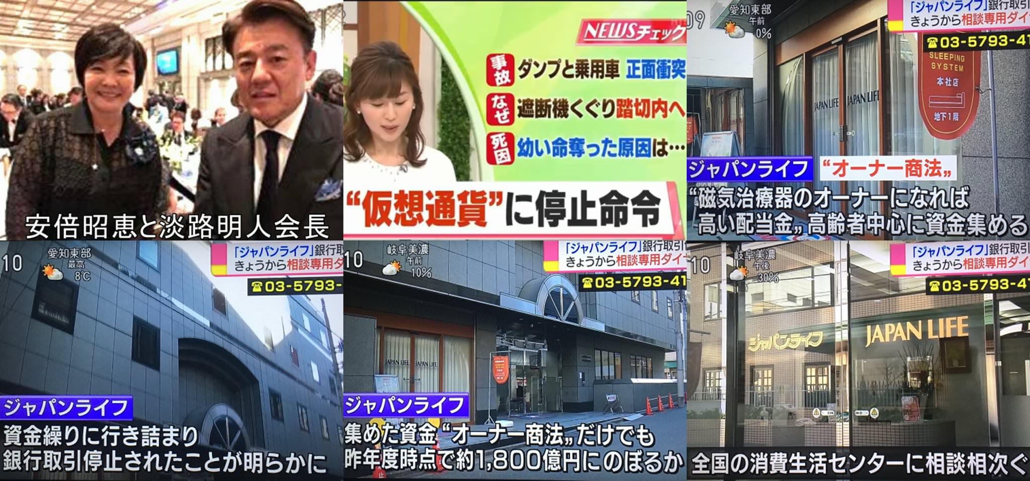【TV】テレビネタ1551クール YouTube動画>3本 ->画像>83枚