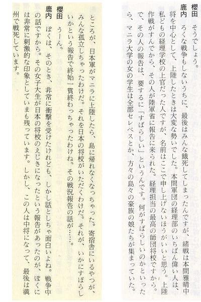 百田尚樹さん「私の60歳からの人生は朝日新聞と反日左翼マスコミとの戦いに費やします!私が倒れても後の若者たちが倒す!」 [無断転載禁止]©2ch.net [204458566]YouTube動画>31本 ->画像>57枚