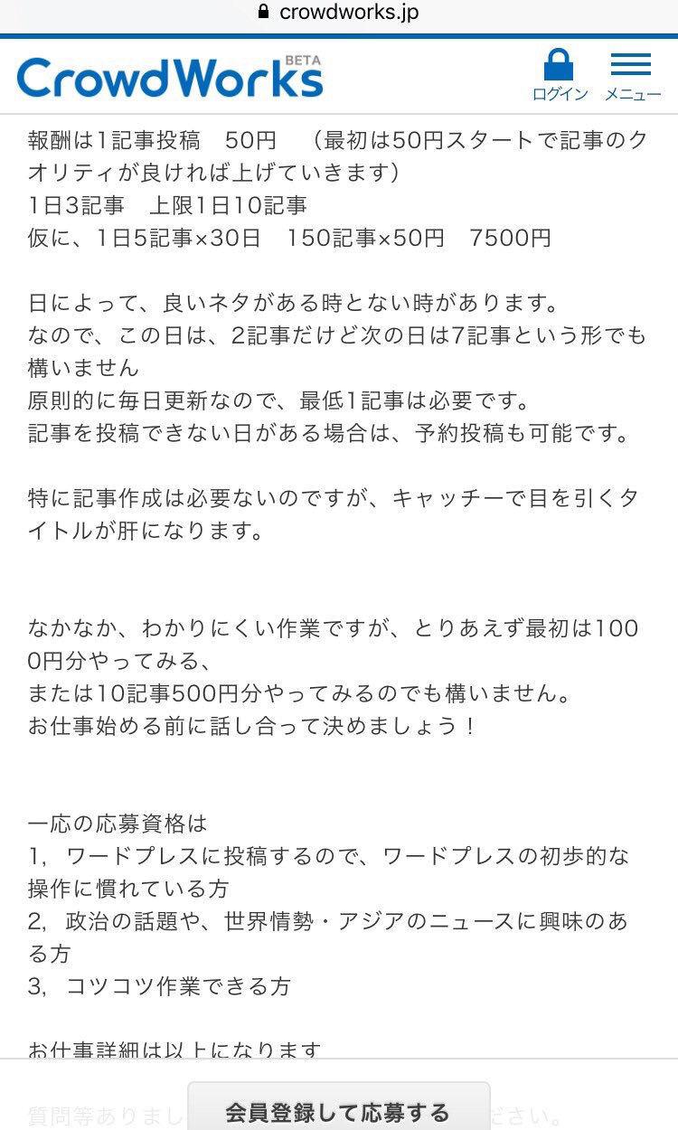 【テレビ】音喜多駿氏、都民ファーストの会の厳しい「縛り」激白 メディア出演規制 議員間食事もNG YouTube動画>5本 ->画像>104枚