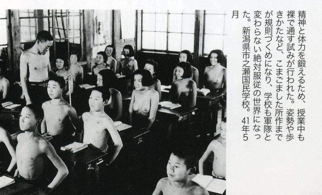 裸で乾布摩擦 ... 日本の学校の風景だ、ごろつき商売右翼の籠池は恐らくこれらの資料も参考にしてるだろう、いくら幼稚園でも女児を園内とはいえ上半身裸 にするのはいかがなものか。