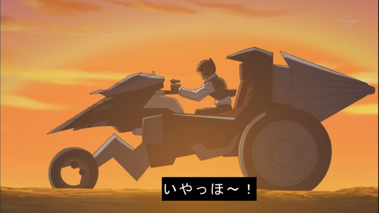 「リアリスト 遊戯王」の画像検索結果