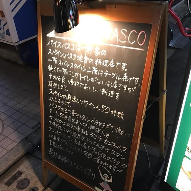 2017-04-01-20-13-00