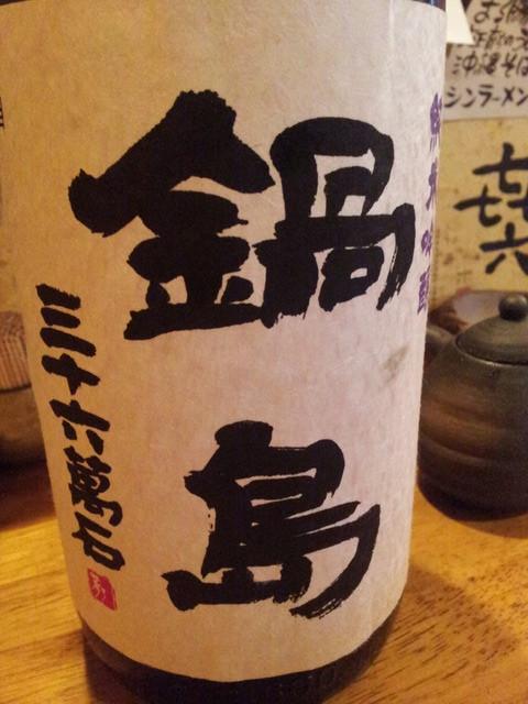20111223_184251
