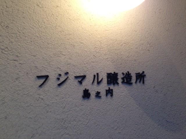 2014-11-09-16-34-20
