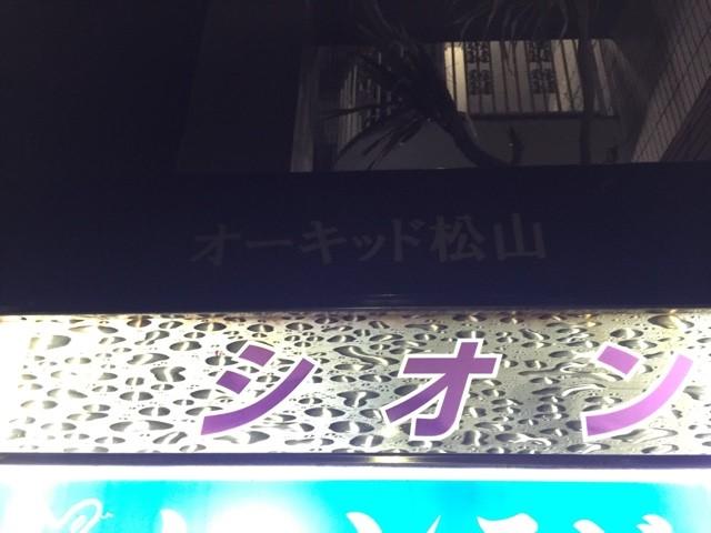2015-02-14-01-57-13