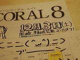 715050a2.JPG