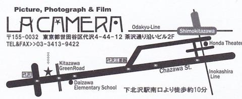 ラカメラ地図