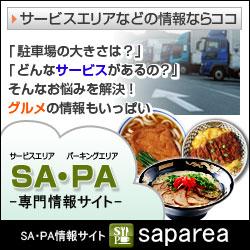 tr_bn_saparea