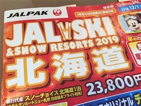 022819 ski