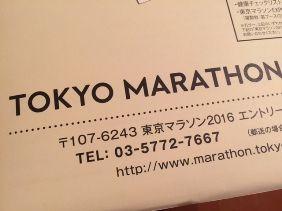013016 マラソン