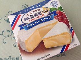 112716 チーズ
