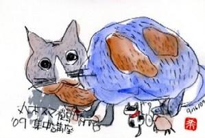 091709 絵手紙スマ猫