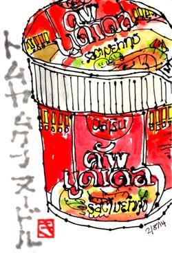 020814 トムヤムカップ麺
