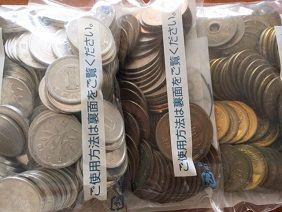 111218 小銭