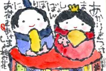 022710 絵手紙ひな人形