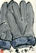1125 絵手紙・手袋