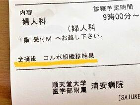 091421 順天