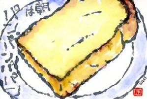 031809 絵手紙食パン