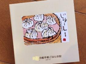 011816 book1