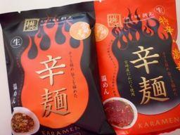 030914 辛麺2