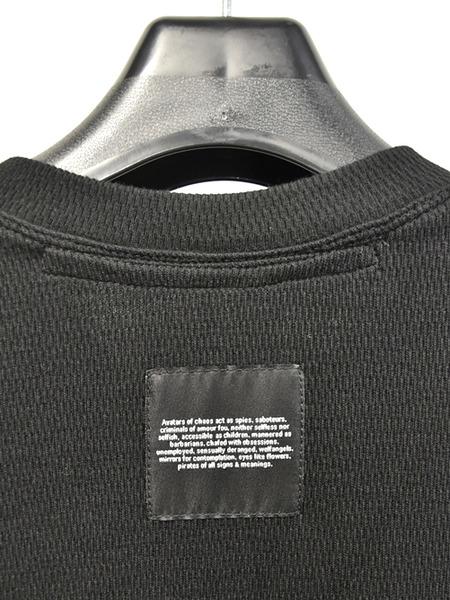 JULIUS cardigan 通販 GORDINI005