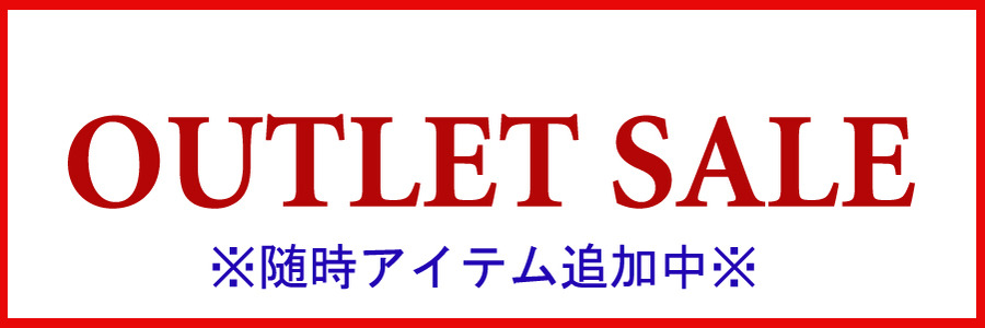 outlet sale1