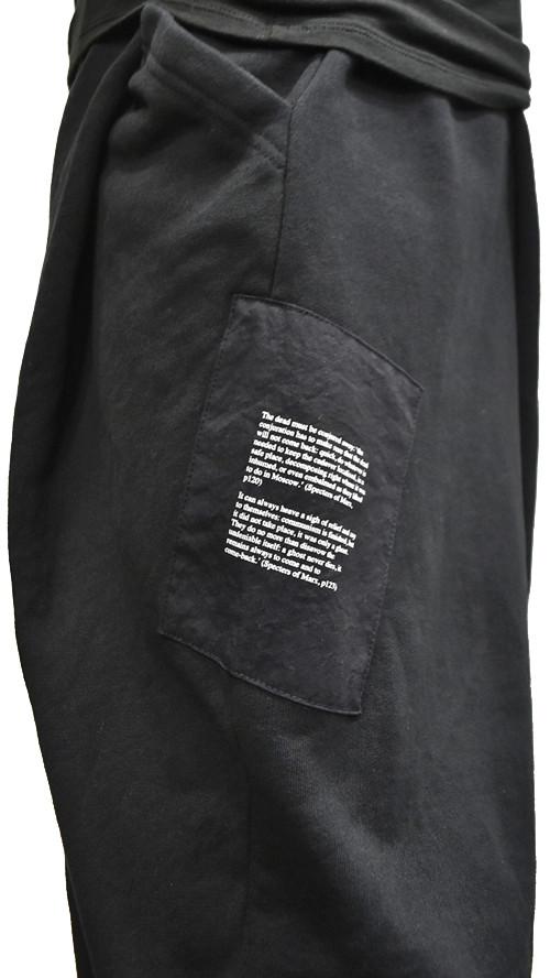 JULIUS Folded Baggy Pants 通販 GORDINI006