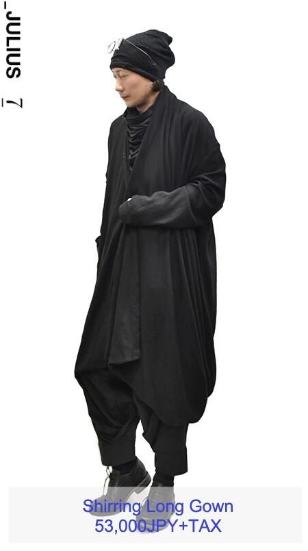 JULIUS divided coat