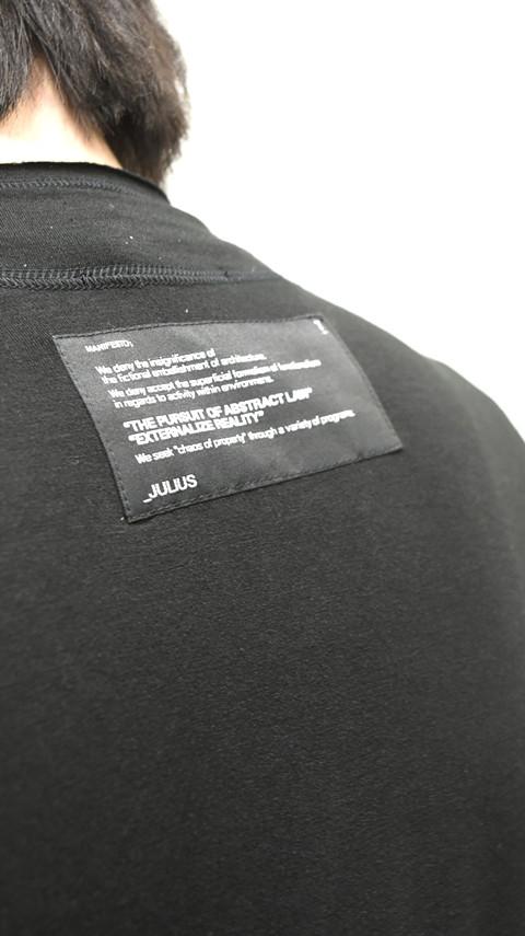 JULIUS LIMITED cardigan  BLOG  通販 GORDINI010