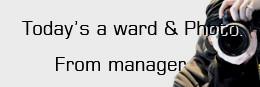 todays a ward