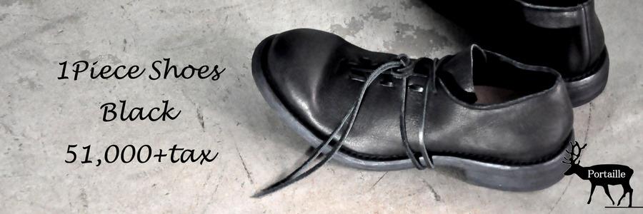 portaille 1piece shoes ���� GORDINI