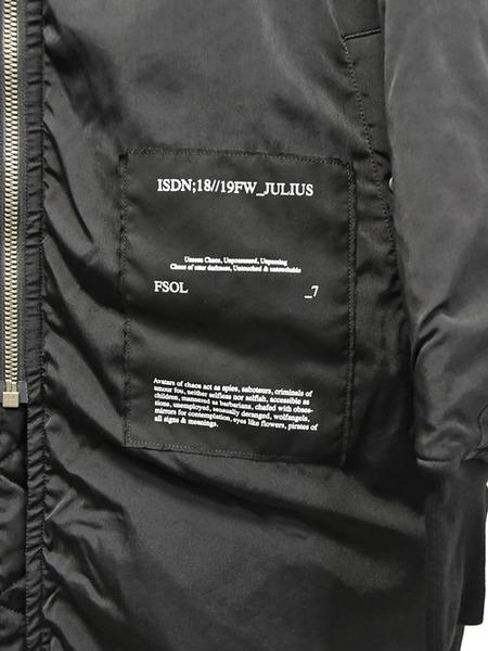 JULIUS 通販 GORDINI002