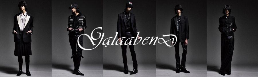 galaabend sale top