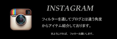 instagramlinkのコピー