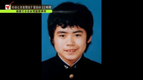 奈良小6女児誘拐事件の容疑者の顔クッソワロタwwwwwwの画像