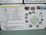 QSAT紹介パネル2